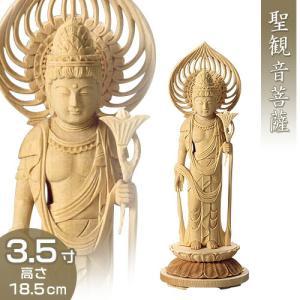 聖観音菩薩 白木製 3.5寸|takita