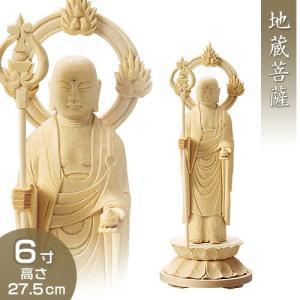 地蔵菩薩 白木製 6寸|takita
