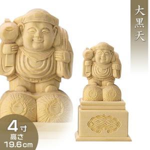 大黒天(日蓮宗の脇侍) 白木製 4寸 takita