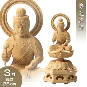 勢至菩薩(午年生まれ) 白木製 3寸|takita