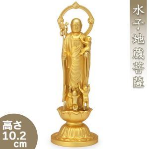 水子地蔵菩薩(子安地蔵菩薩) 合金製金メッキ 10.2cm【牧田秀雲作】 takita