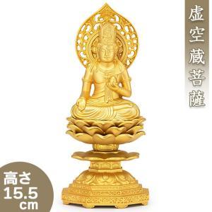 虚空蔵菩薩(丑・寅年生まれ) 合金製 15.5cm【牧田秀雲作】|takita