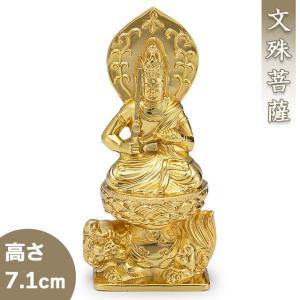 文殊菩薩(卯年生まれ) 合金製 7.1cm【渡辺景秋作】|takita