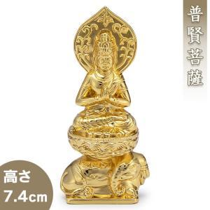 普賢菩薩(辰・巳年生まれ) 合金製 7.4cm【渡辺景秋作】|takita
