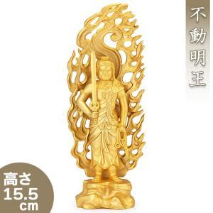 不動明王(酉年生まれ) 合金製金メッキ 15.5cm【牧田秀雲作】|takita