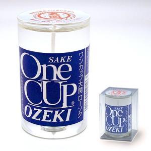 ワンカップ大関のローソク|takita