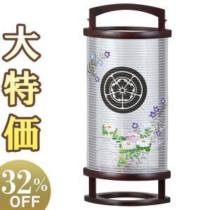 家紋入り盆提灯 盆ちょうちん お盆提灯 有楽(うらく)花つつみ 1509|takita