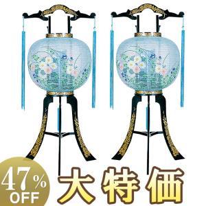 盆提灯 盆ちょうちん お盆提灯 回転行灯10号 2302-2 一対セット(2個)|takita