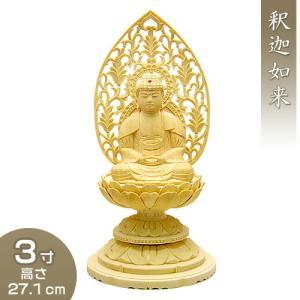 釈迦如来(曹洞宗・臨済宗) 白木製 3寸 takita