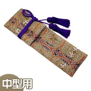 錫杖袋 中型用(密教法具 寺院用仏具)|takita