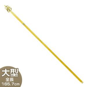 長柄錫杖(一本柄石突付き) 大型(京都製密教法具 寺院用仏具)|takita