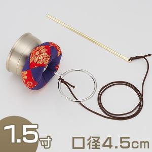 印金 金物柄 1.5寸(携帯用リン りん)(京都製寺院用仏具)|takita