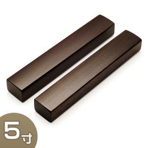 音木(戒尺) 紫檀製 5寸(寺院用仏具)|takita
