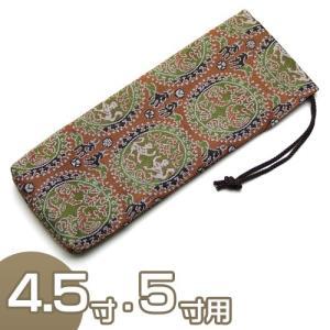 寸法:長さ20cm×巾7.5cm  音木(戒尺)の携帯や保管に便利な音木袋です。