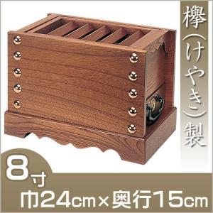 箱型賽銭箱 欅製 8寸(寺院用仏具)|takita