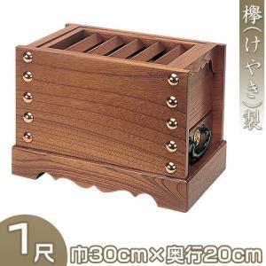 箱型賽銭箱 欅製 1尺(寺院用仏具)|takita