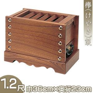 箱型賽銭箱 欅製 1.2尺(寺院用仏具)|takita