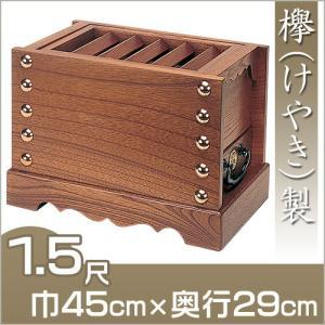 箱型賽銭箱 欅製 1.5尺(寺院用仏具)|takita