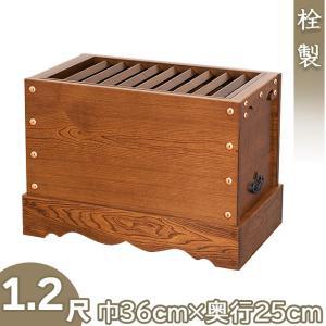 箱型賽銭箱 栓製 1.2尺(寺院用仏具)|takita