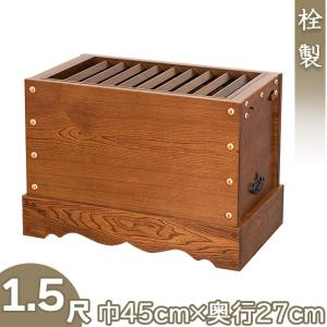箱型賽銭箱 栓製 1.5尺(寺院用仏具)|takita