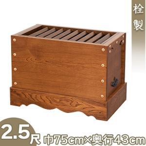 箱型賽銭箱 栓製 2.5尺(寺院用仏具)|takita