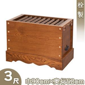 箱型賽銭箱 栓製 3尺(寺院用仏具)|takita