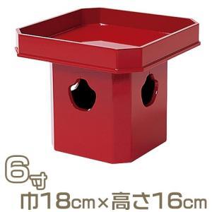 三宝 朱塗り 6寸(寺院用仏具)|takita