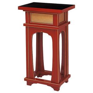 香台(花台) 朱塗 1.5尺(立焼香机)(寺院用仏具)|takita