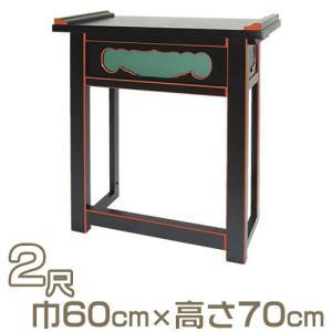 折畳式背高経机(焼香机) 黒塗 2尺(立焼香机)(寺院用仏具)|takita