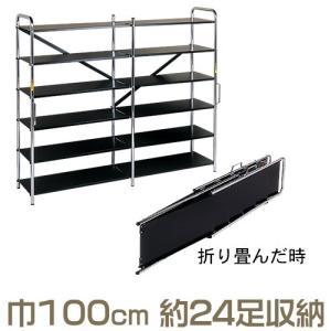 下足棚 折畳式 巾100cm(寺院用仏具)|takita