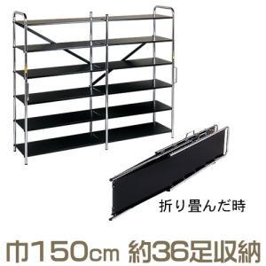 下足棚 折畳式 巾150cm(寺院用仏具)|takita