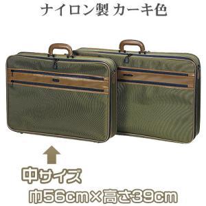 特製法衣カバン 中(法衣かばん 鞄)(寺院用仏具)|takita