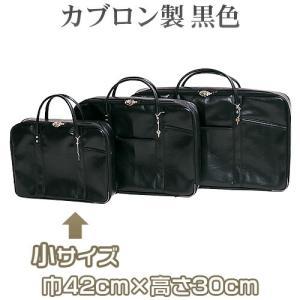 法衣カバン 小(法衣かばん 鞄)(寺院用仏具)|takita