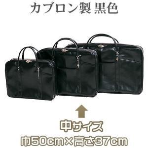 法衣カバン 中(法衣かばん 鞄)(寺院用仏具)|takita