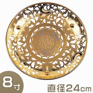 華皿(華籠) 蓮華唐草 8寸(京都製寺院用仏具)|takita