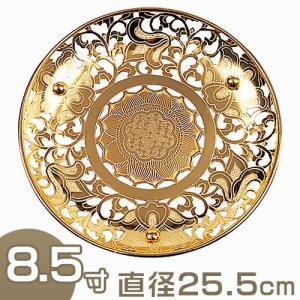 華皿(華籠) 蓮華唐草 8.5寸(京都製寺院用仏具)|takita