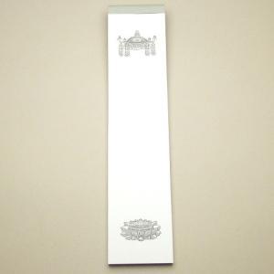戒名紙(法名紙) 大型(50枚綴)(寺院用仏具)|takita