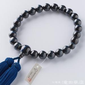 数珠 男性用 青虎目石 22玉 念珠袋付き