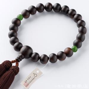 数珠 男性用 縞黒檀 艶消  2天インドヒスイ 22玉 念珠袋付き|takita