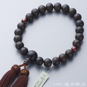 数珠 男性用 縞黒檀 艶消  2天赤虎目石 22玉 念珠袋付き|takita