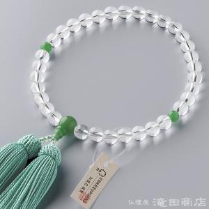 数珠 女性用 本水晶 インドヒスイ仕立 8mm玉 念珠袋付き|takita