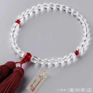 数珠 女性用 本水晶 瑪瑙(メノウ)仕立 8mm玉 念珠袋付き|takita