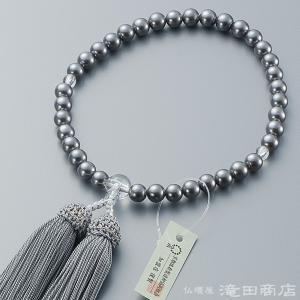 数珠 女性用 黒貝パール 7mm玉 念珠袋付き|takita