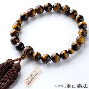 数珠 男性用 虎目石 20玉 念珠袋付き|takita