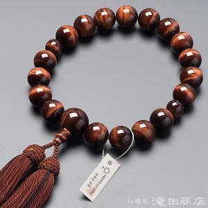 数珠 男性用 赤虎目石 18玉 念珠袋付き|takita
