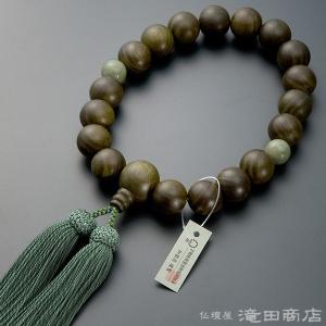数珠 男性用 緑檀(生命樹) 2天独山玉 18玉 念珠袋付き|takita