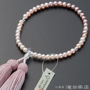 数珠 女性用 淡水パール グラデーション 6mm玉 念珠袋付き