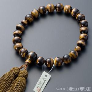数珠 男性用 虎目石 22玉 念珠袋付き|takita