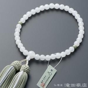 数珠 女性用 白オニキス 2天独山玉 7mm玉 念珠袋付き|takita