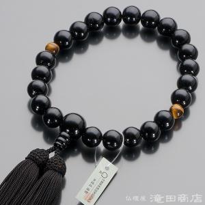 数珠 男性用 黒檀 (艶あり) 2天虎目石 22玉 念珠袋付き